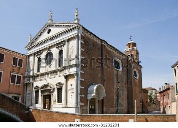 The historic church of San Sebastiano (Saint Sebastian) in Venice, Italy.  The parish church of the great artist Veronese.