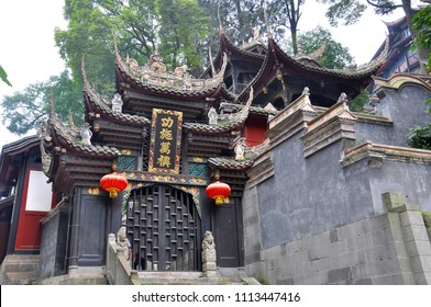 Historic Er Wang (means Two Kings) Temple in Dujiangyan, Sichuan Province, China. Dujiangyan Irrigation System is a World Heritage Site since 2000. (translation in image: Er Wang Temple)