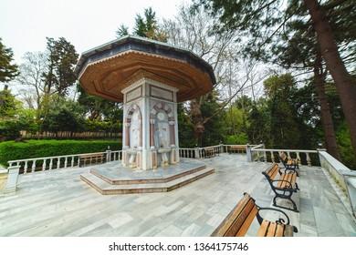 Historic fountain on Joshua's Hill, Turkish: Yusa Tepesi, a hill located on the Anatolian shore of Bosporus in Beykoz district of Istanbul, Turkey