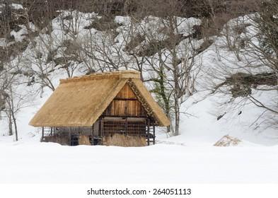 Historic Japanese village Shirakawago at winter, travel landmark of Japan
