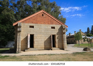 The historic Stone Lockup (built 1867) where the bushranger Ned Kelly was held in 1871 prior to trial, in Beechworth, Victoria, Australia.