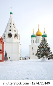 Historic temple complex on the territory of the Kremlin in the city of Kolomna. Assumption Cathedral and Assumption Tent Belfry