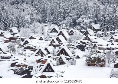 Historic Village of Shirakawago in winter, Japan.