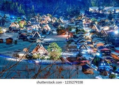 Historic Villages in Hida Range, Shirakawa, Japan