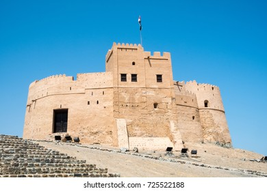 Historical arabian Fort of Fujairah, United Arab Emirates