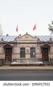 Historical Ardahan Congress Center and Museum. Ardahan, Turkey
