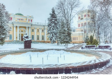 Historical building Rumyantsev-Paskevich Museum in winter in the park of the city of Gomel