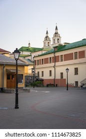 Historical center of Minsk City with cozy patios, museums and places of rest. Minsk Upper Town, Belarus