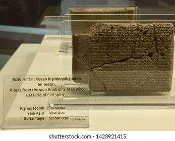 Wondrous Clay Tablet Stock Photos Images Photography Shutterstock Home Interior And Landscaping Transignezvosmurscom