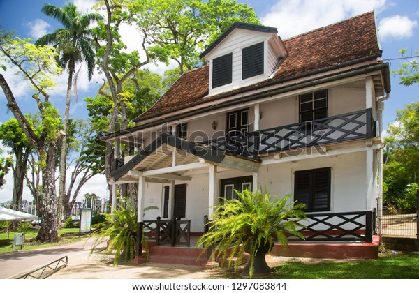 Historical and colonial buildings of Paramaribo city center