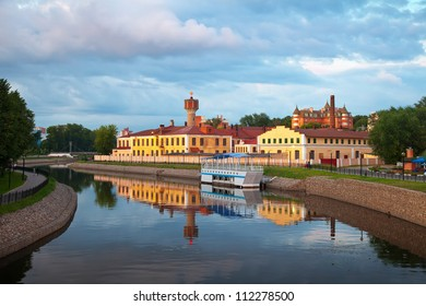 historical district of Ivanovo in summer evening. Russia