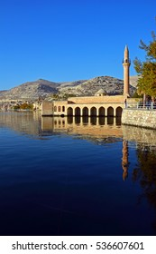 Historical Halfeti town and Halfeti Mosque along Euphrates River