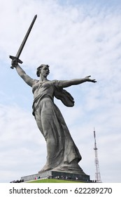 "Historical and memorial complex ""Mamayev Kurgan"". Sculpture ""Motherland!"" Volgograd"