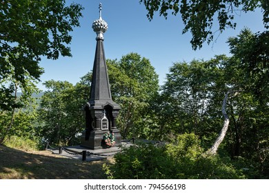 "Historical Monument Federal Level Object of Cultural Heritage ""Glory Monument commemorates successful defense of Petropavlovsk against attack of Anglo-French squadron in 1854"". Established in 1881"