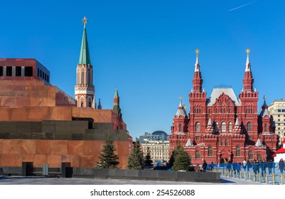 Historical Museum and Lenin mausoleum on the Red Square, Moscow, Russia