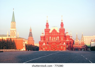 Historical Museum and Nikolskaya Tower, Moscow