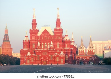 Historical Museum and Red Squre gates, Moscow