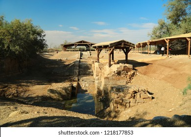 Historical place of baptism of Jesus Christ in Jordan. Al-Maghtas, is an archaeological world heritage site on the east bank of Jordan river, officially known as Baptism Site Bethany Beyond the Jordan