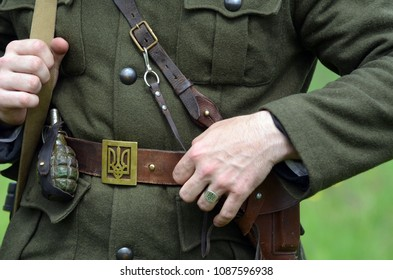 Historical pro-German UPA (Ukrainian Punishers Army) uniform during WWII.