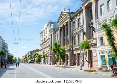 Historical street named after Kuibyshev in Samara, Russia. On a Sunny summer day. 17 June 2018