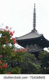 Historical tower of Japan