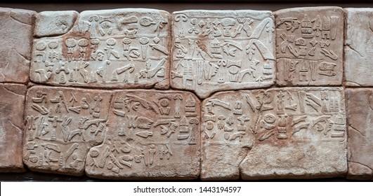 Hittite archeological foundings from anatolia