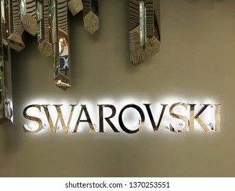 HO CHI MINH CITY, VIETNAM - MARCH 7, 2018: Swarovski store in Tan Son Nhat airport. Swarovski Crystal Business is the highest grossing business unit with a revenue of about 2.6 billion euros (2016)