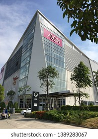 HO CHI MINH CITY, VIETNAM - APRIL 27, 2019: The AEON mall Binh Tan facade on a sunny day. AEON is the largest retailer in Asia headquartered in Chiba, Japan.