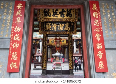 Ho Chi Minh City, Vietnam - April 27, 2019: an interior (a view from the entrance) of Hoi Quan Nghia An pagoda in Nguyen Trai Street, Cho Lon (Chinatown of Saigon).