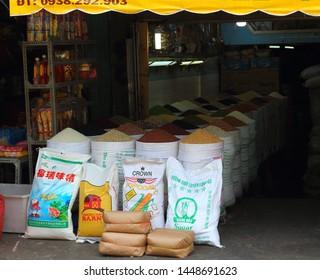 Imágenes, fotos de stock y vectores sobre Dry Chi | Shutterstock