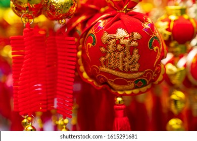 Ho Chi Minh City, Vietnam - Jan 11, 2020 : Biggest place selling Decorations for Vietnamese Lunar New Year in Cholon (Binh Tay Market), Hai Thuong Lan Ong Str, District 05.