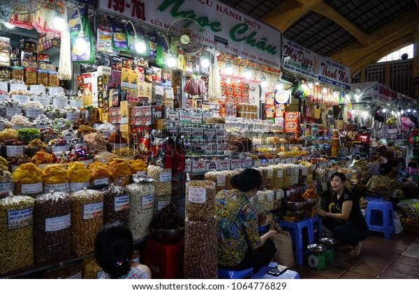 Ho Chi Minh City Vietnam Dec Stock Photo (Edit Now) 1064776829