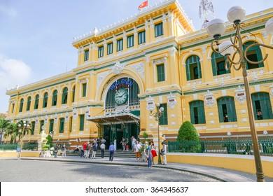 HO CHI MINH, VIETNAM- JAN 2016: Beautiful interior in postal center, an ancient french post office with dome design, impression landmark for Vietnam travl at Saigon, Vietnam.