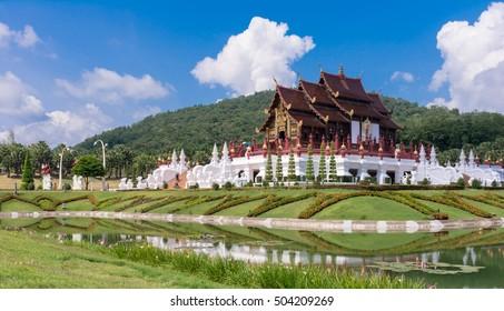 Ho Kham Luang Rajapruek Chiang Mai, Thailand