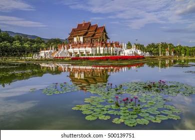 Ho Kham Luang ,Royal Ratchaphruek Park ,Commemoration Ratchaphruek is agro-tourism,Learning center Royal Flora,Chiang Mai, Thailand