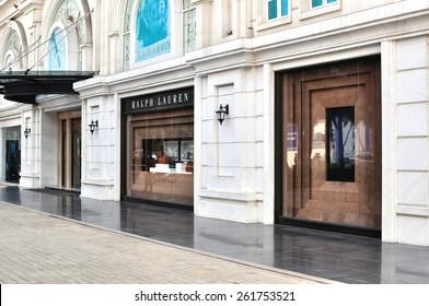 HOCHIMINH CITY, VIETNAM - MARCH 8: Ralph Lauren flagship store in Ho Chi Minh City, Vietnam on March 8, 2015. Hochiminh is the second largest city of Vietnam.