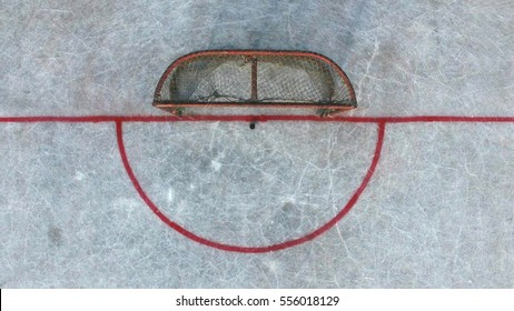 Hockey gates before the match on top of street hockey
