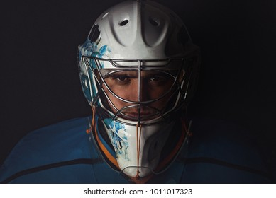 Hockey goalie in the mask