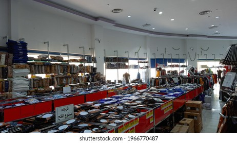 Hofuf,al hasa,saudi arabia,April,30,2021: picture of beautiful readymade garments shop.