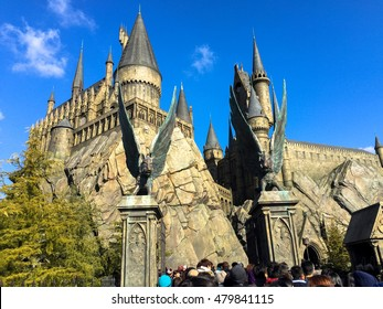 Hogwarts School of Witchcraft and Wizardry - Osaka, Japan