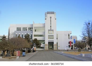 Hohhot City - February 7: Inner Mongolia university for the first restaurant supermarket, on February 7, 2015, Hohhot city, Inner Mongolia autonomous region, China