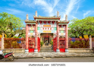 Hoi An, Vietnam - January 1, 2018: Quang Trieu (Cantonese) Assembly Hall. It was built in 1885 by Chinese overseas who came from Guangdong/ Cantonese (China).