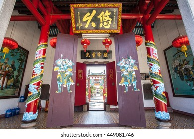 HOI AN, VIETNAM - OCTOBER 21: The Quang Trieu (Cantonese) Assembly Hall. It's one of the most famous historical buildings in Hoi An. Besides having a great significance on Oct 21, 2014 in Hoi An.