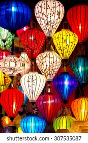 Hoi An Lanterns by night, Vietnam