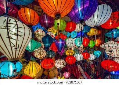 Hoi An - Vietnam. December 11, 2015. Hoi An nights and colors, Vietnam.