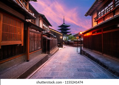Hokanji temple and Yasaka Pagoda in Higashiyama,Kyoto,Japan in morning, There is beautiful sunrise with Japanese house. It is famous place for tourism