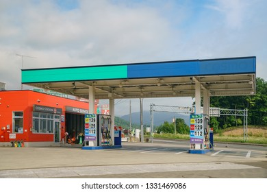 Hokkaido, AUG 6: Exterior view of a Gas station on AUG 6, 2017 at Hokkaido, Japan