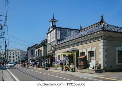 Hokkaido, AUG 6: Exterior view of some stores around Otaru on Aug 6, 2017 at Hokkaido, Japan
