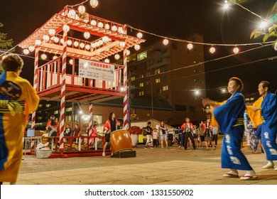 Hokkaido, AUG 7: Night view of people dancing traditionally in the Lake Toya Onsen Festival Aug 7, 2017 at Hokkaido, Japan