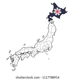 hokkaido flag of Troms prefecture on map with administrative divisions and borders of japan